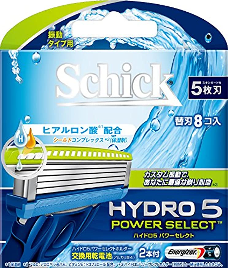 拡散する障害者太平洋諸島シック Schick 5枚刃 ハイドロ5 パワーセレクト 替刃 (8コ入)