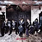 GLOSTER(vister)(DVD付)()