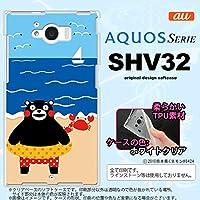 くまモン SHV32 スマホケース AQUOS SERIE SHV32 カバー アクオス セリエ ソフトケース 夏 nk-shv32-tpkm04