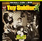 Toy Soldier 初回限定盤A(DVD付)()