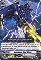 Cardfight!! Vanguard TCG - Metalborg, Mist Ghost (BT17/108EN) - Booster Set 17: Blazing Perdition ver.E