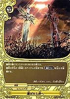バディファイトX(バッツ)/選ばれし者へ(上)/最凶バッツ覚醒! ~黒き機神~