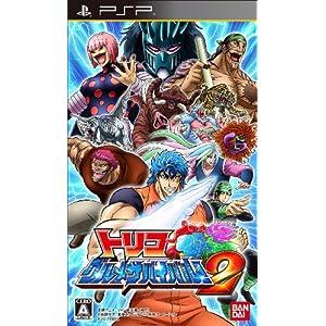 トリコ グルメサバイバル! 2 - PSP