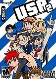 電撃4コマ コレクション USA(2) (電撃コミックスEX)