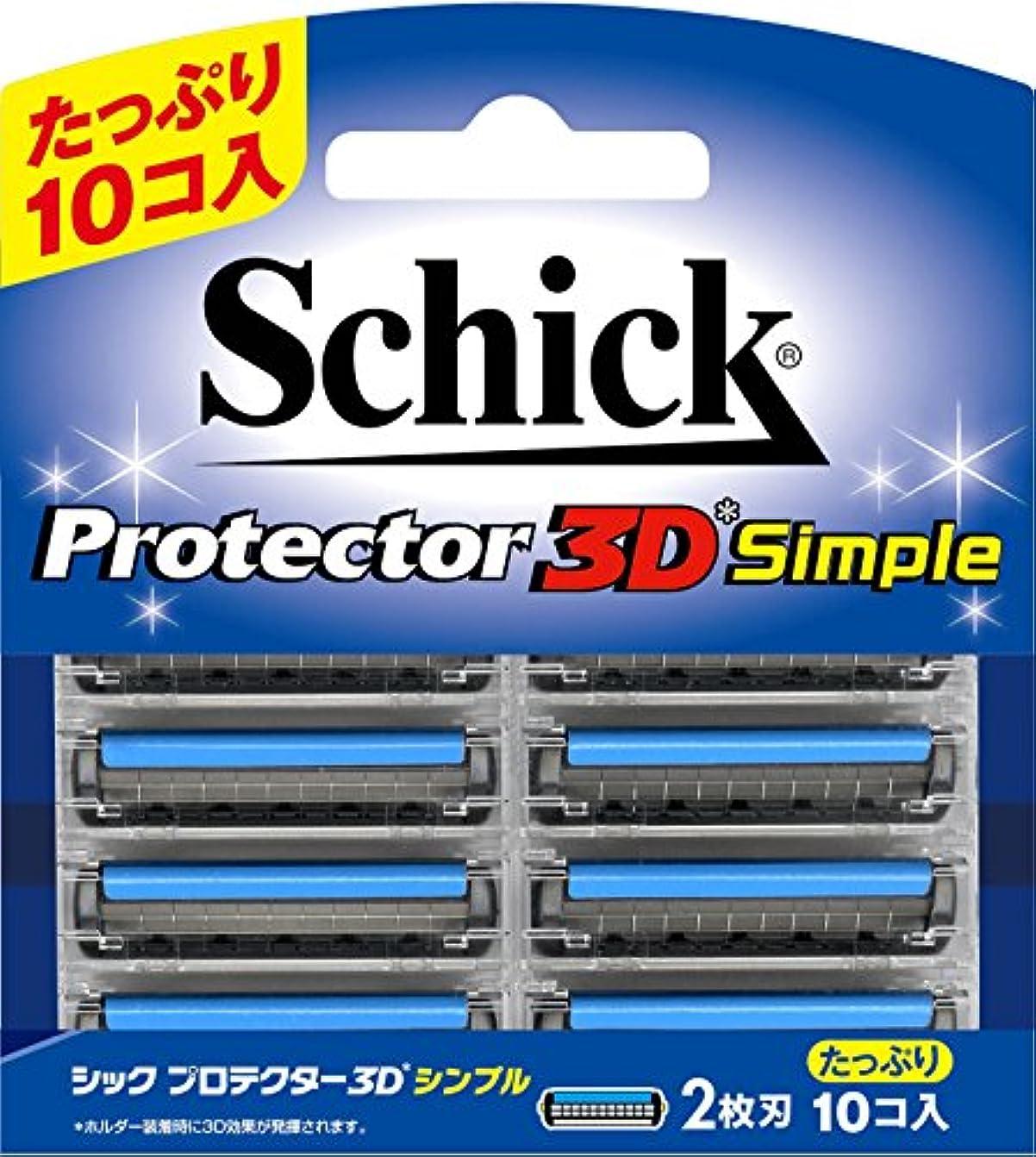 楽しむ低いスパークシック Schick プロテクター3D シンプル 替刃 (10コ入)