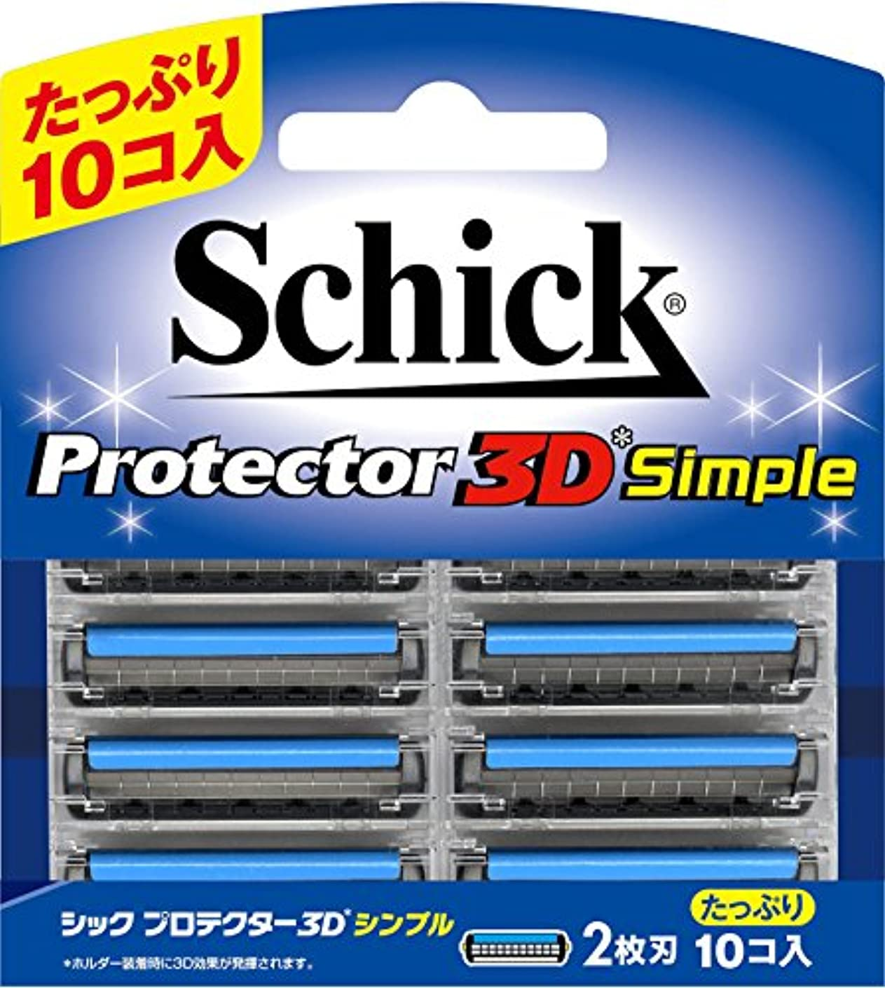 硬化するアリーナファンネルウェブスパイダーシック Schick プロテクター3D シンプル 替刃 (10コ入)