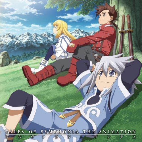 OVA テイルズ オブ シンフォニア THE ANIMATION シルヴァラント ソングス