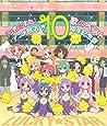 『らき☆すた』歌のベスト~アニメ放送10周年記念盤~