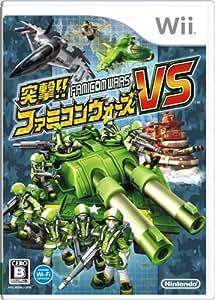 突撃!! ファミコンウォーズVS - Wii