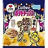 カルビー ポテトチップス 徳島ラーメン味(徳島県) 55g×12袋