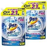 【まとめ買い】アタック抗菌EXスーパークリアジェル 詰替え用 1.6Kg×2個