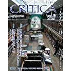 CRITICA 第11号 特集◆海外古典ミステリ再見