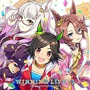 『ウマ娘 プリティーダービー』WINNING LIVE 02
