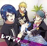 ラジオCD レヴラジ~東京レイヴンズラジオ~ Vol.2