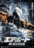 エアポート タービュランス[DVD]