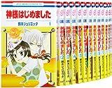神様はじめました コミック 1-16巻セット (花とゆめCOMICS)