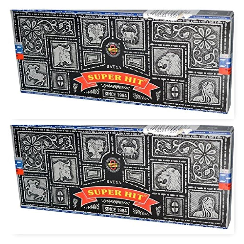 大聖堂マーチャンダイジングブレイズSatya Sai Babaスーパーヒット香スティック、100-gram ( Pack of 2 )