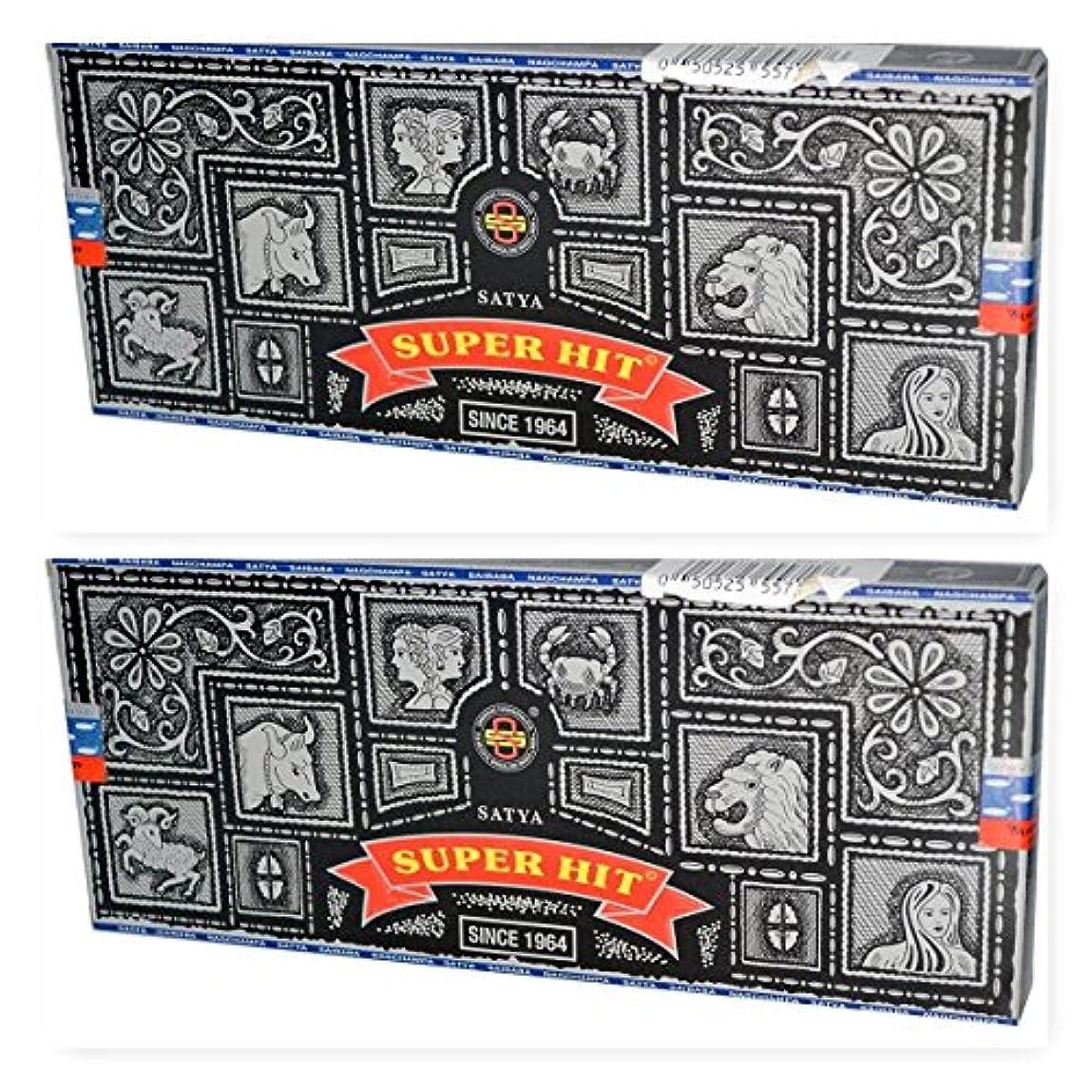 大脳肉屋コジオスコSatya Sai Babaスーパーヒット香スティック、100-gram ( Pack of 2 )