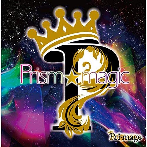 Prism☆magic(初回限定盤)(DVD付)の詳細を見る
