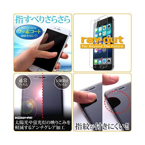 レイ・アウト iPhone6 / iPhone...の紹介画像3