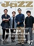 JAZZ JAPAN(ジャズジャパン) Vol.97