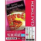 コクヨ インクジェット 写真用紙 セミ光沢 A4 50枚 KJ-J14A4-50