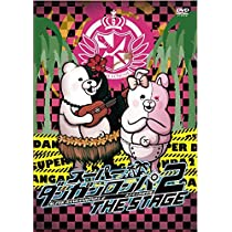スーパーダンガンロンパ2THE STAGE (通常版) [Blu-ray]
