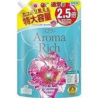 【大容量】ソフラン アロマリッチ アロマ柔軟剤 ソフィア(フェミニンフローラルアロマの香り) 詰替特大 1125ml