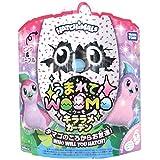 うまれて! ウーモ キララメガーデン ピンク&パープル (HATCHIMALS)(おもちゃ/ホビー)