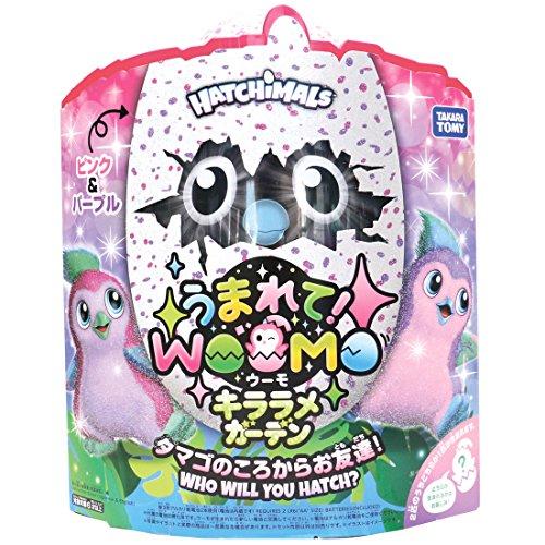 うまれて! ウーモ キララメガーデン ピンク&パープル (H...