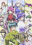 機動新撰組 萌えよ剣 TV Vol.零 [DVD]