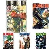 ワンパンマン コミック 1-14巻 セット