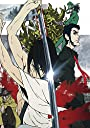 LUPIN THE IIIRD 血煙の石川五ェ門 通常版 DVD