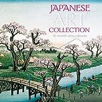 Japanese Art Collection 2019 Calendar