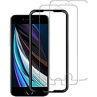 【SE 2020専用】OAproda iPhone SE 第2世代(2020)/SE2 用 ガラスフィルム SE 第二世…