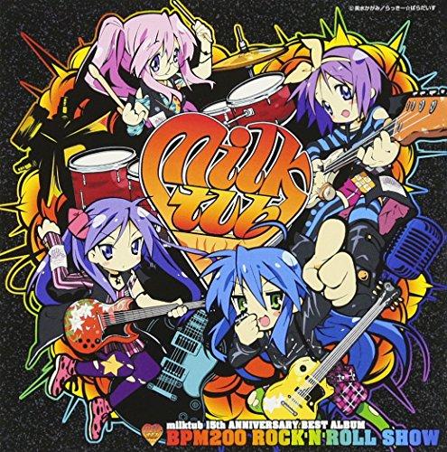 milktub 15th ANNIVERSARY BEST ALBUM BPM200 ROCK'N'ROLL SHOW (15周年記念ベストアルバム)の詳細を見る
