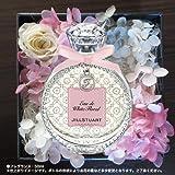 JILL STUART ジルスチュアート リラックス オード ホワイトフローラル meets ラグジュアリーフラワーフレグランスギフト ~Luxury Fragrance Gift~ (ローズ・ピンク(Rose Pink))