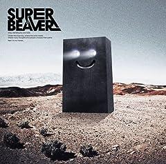 SUPER BEAVER「日常サイクル」のジャケット画像