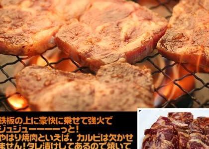 OCS 亀山社中 無敵の炭火焼肉福袋 カルビ・カタロース・ハラミ・鶏ハラミ約1.4kg(約8~10人)