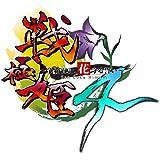 戦極姫4~争覇百計、花守る誓い~ (通常版) - PS3