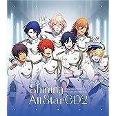 うたの☆プリンスさまっ♪Shining All Star CD2【初回生産盤】