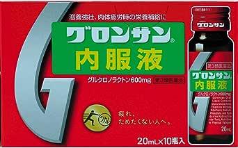 【第3類医薬品】グロンサン内服液 20mL×10