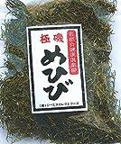 海藻問屋 極磯めひび 国産 極上めかぶ (200g) 肉厚 抜群の粘り 乾燥カットめかぶ 海藻 自然食品