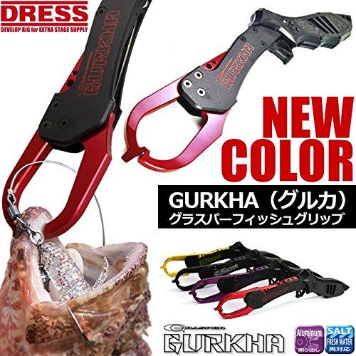 ドレス(DRESS) グラスパー フィッシュグリップ(魚掴み器)GURKHA(グルカ)<ブラックボディ> 4571443138316 ブラック×ブラック