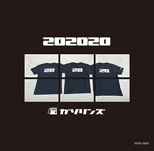 202020.