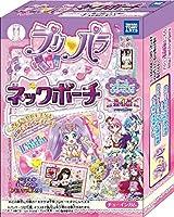プリパラネックポーチ10個Candyおもちゃ& Gum (プリパラ)