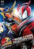 仮面ライダー×仮面ライダー ドライブ&鎧武 MOVIE大戦フルスロットル コレクター...[DVD]