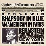 Gershwin: Rhapsody In Blue / An American In Paris 画像