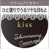 kiss(キス) シマリングクリームアイズ01 アイシャドウ 01 デイドリーム 5.3g