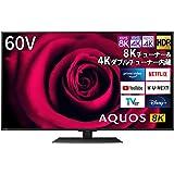 シャープ 60V型 液晶 テレビ AQUOS 8T-C60DW1 8K 4K チューナー内蔵 Android TV (2021年モデル)